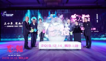宮崎駿監督の名作「となりのトトロ」が上海で初上映