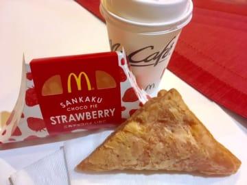 【12/12発売!】マックの『三角チョコパイ いちご』を食べてみた!『黒』の箱と合わせるとこんな工夫が♪