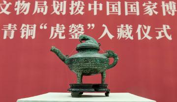 海外に流失していた青銅器「虎鎣」、中国に帰還