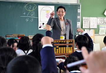 そろばんの授業で子どもらの意欲を引き出す沢田理事
