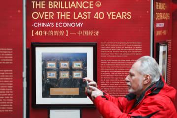「中国-巨大な変化」切手展、ベルギーで開催