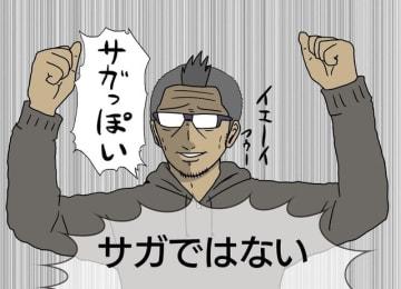 【吉田輝和の絵日記】歯ごたえ抜群RPG『ラスト レムナント リマスタード』お気に入りのキャラでユニオンを組め!