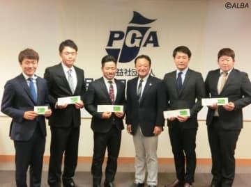 ジャパンゴルフツアーのシード権獲得によりプロテストが免除され、PGA会員となった(正式には2019年1月1日付け)5人 左から浅地洋佑、木下稜介、比嘉一貴、倉本昌弘PGA会長、竹安俊也、大槻智春(撮影:ALBA)