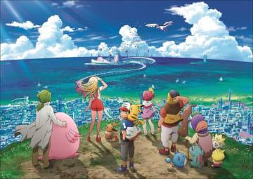 「劇場版ポケットモンスター みんなの物語」(C)Nintendo・Creatures・GAME FREAK・TV Tokyo・ShoPro・JR Kikaku(C)Pokemon (C)2018 ピカチュウプロジェクト