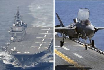 海自護衛艦「いずも」(左)と米軍の強襲揚陸艦に着艦するF35B戦闘機