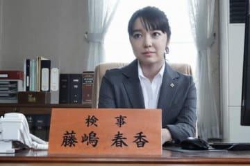連続ドラマ「SUITS/スーツ」の最終話にゲスト出演する上白石萌音さん(C)フジテレビ