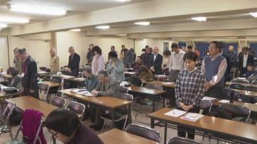 南京大虐殺から81年 日本各地で証言集会開催