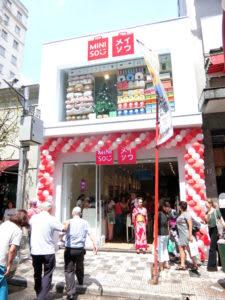 ガルボン街に開店したメイソウ。ブラジルで43店舗目