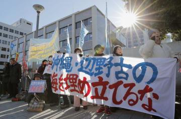 首相官邸前で沖縄・辺野古沿岸部の埋め立てに抗議する人たち=14日午前