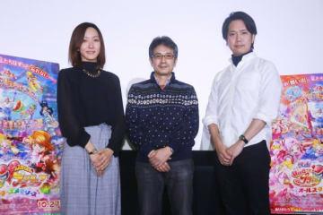 神木優プロデューサー、稲上晃総作画監督、宮本浩史監督