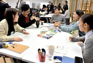 フル規格新幹線でまちづくりを 村山地域ミーティング、大学生が必要性議論