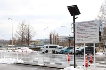 関越道小千谷インターチェンジ近くに整備された、高速バス利用者向けの駐車場=小千谷市桜町