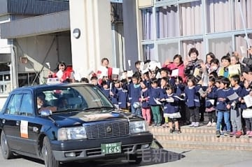 相乗りタクシー出発! 交通弱者の足実証実験  前橋・城南地区