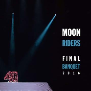 ムーンライダーズ40周年記念の「活動休止の休止」YEAR の最後を飾った、 中野サンプラザでのライヴを完全週収録!2019年1月23日リリース!