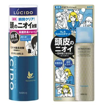 マンダムが来年2月に発売する男性向けの「ルシード 薬用 頭皮とカラダのデオドラントジェットスプレー」(左)と女性向けの「マンダム モワトレ 薬用デオドラントショット」