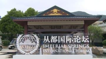 海外の元政治家ら、中国の改革開放40年の成果を語る