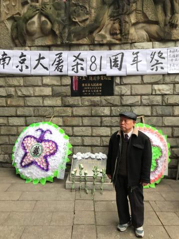 歴史を銘記 重慶で民間による国家公祭日追悼行事