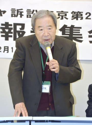 東京高裁の判決を受け、記者会見する原告の山本英典さん=14日午後、衆院第1議員会館