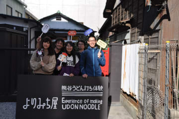 Kumagaya locals out to share their culture with Rugby World Cup fans