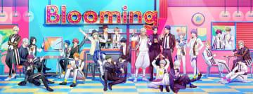 「A3!BLOOMING LIVE 2019」ライブビューイングの一般抽選販売スタート!イベントビジュアルも公開に