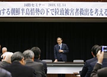 北朝鮮による拉致被害者の家族会などが主催する集会で、あいさつする菅官房長官=14日午後、国会