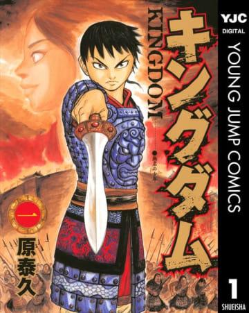 「eBookJapan」電子書籍 売上ランキング