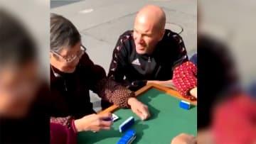 ジダン、中国でマージャン見学も...「ルールわからない」