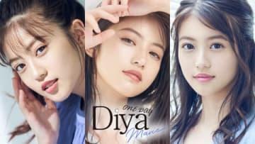 カラーコンタクトレンズ「Diya1day Mavie」のビジュアル