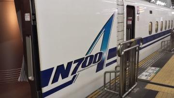 東京―広島間の所要時間を短縮する新幹線のぞみ
