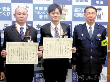 感謝状を手にする黒沢有奎さん(中央)と黒沢悟さん(左)=本庄署