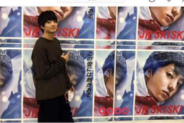 JR SKISKIポスターに注目の若手俳優・伊藤健太郎が登場! 「かっこよすぎる」と話題に