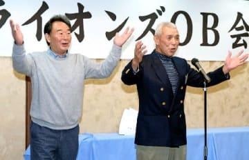 ライオンズOB「大忘年会」 東尾氏ら80人参加