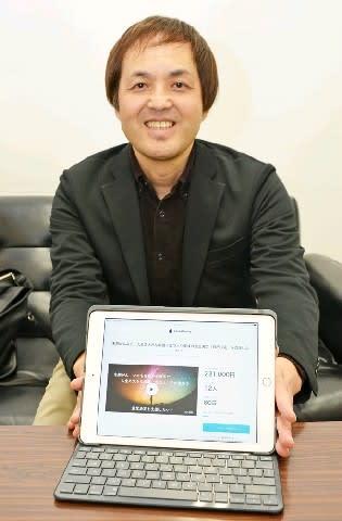 終末期の悩み、ウェブで寄り添う 福岡の社会福祉士ら設立「ラストエイド」 来春から相談受け付け