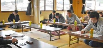 いじめ自死「真摯に対応を」 遺族が教組学習会で講演 人吉 [熊本県]