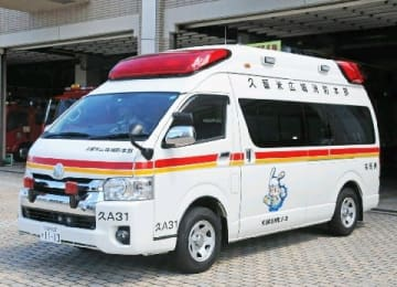 「救急車 適正利用を」 17年の出動過去最多、半数近く軽傷者 久留米広域消防本部が呼び掛け [福岡県]