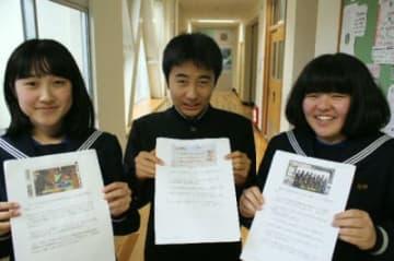 全国いじめ問題子どもサミットに参加する(左から)西さん、上杉さん、石田さん=佐伯市