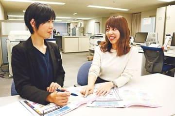 女性起業家支援します 県信用保証協会の女性職員がチーム設立