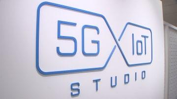 5G 中国企業排除へ 「ファーウェイ」「ZTE」