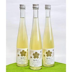 「桜峠のハニーワイン」完成 北塩原・ふるさと納税返礼品に