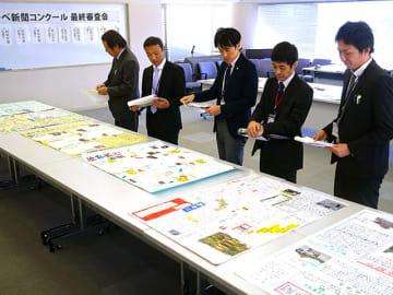 児童生徒の力作を審査する審査員=岐阜新聞本社