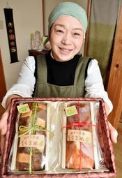 山田錦のこうじを使ったパウンドケーキ=おうちごはんカフェそらまめ