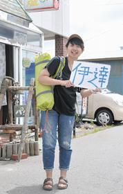 ヒッチハイクで日本縦断達成、知人訪ね伊達に立ち寄る