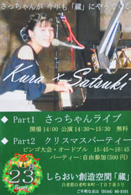 ピアノとギターで吉井さん弾き語り