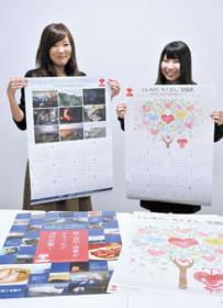 地元企業活用をPRするキャッチフレーズを使ったカレンダーとポスター