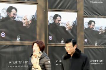 開店が延期された高級ダウンジャケット「カナダグース」の広告=15日、北京(共同)