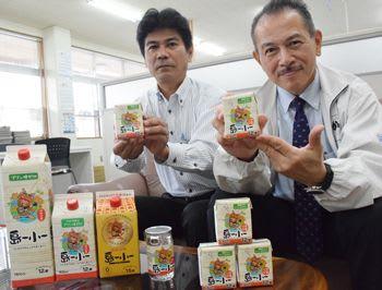 少量紙パック、飲みやすく 新里酒造 泡盛で業界初発売