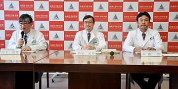 山形大医学部の教育プログラム、国際基準に認定 日本評価機構、東北・北海道で初