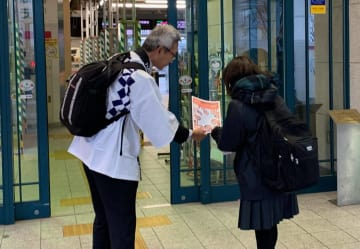 福島県と福島市の職員6人がJR福島駅前でパンフレットを配った