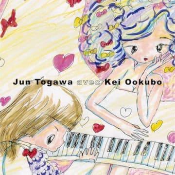 戸川 純 avec おおくぼ けい 「Jun Togawa avec Kei Ookubo」近年の戸川純のコラボ作品の中でもより一層『現在の戸川純らしさ』を引き出した音源