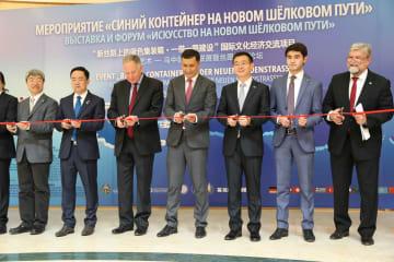シルクロード文化経済交流イベント、ウズベクで開催
